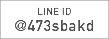 LINE ID @473sbakd